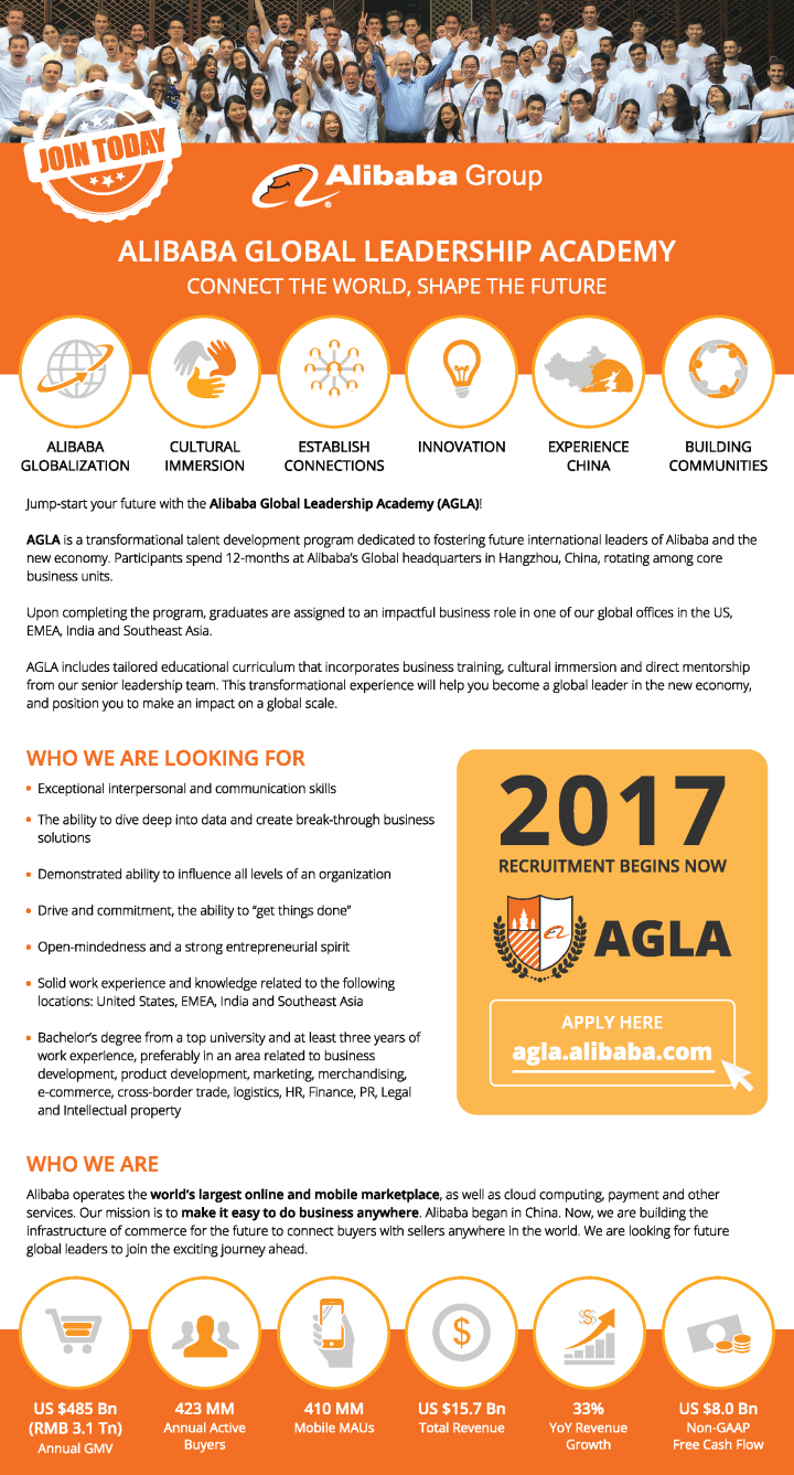 agla-flyer-2017-for-email-2
