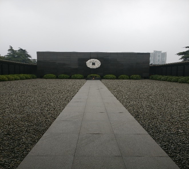 Nanjing #3